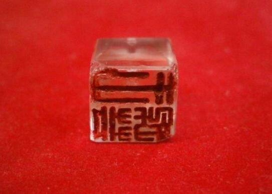 西宁水晶银章